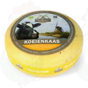 Økologisk Bukkehornsost | Hel ost 5,4 kilo
